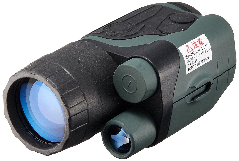 Yukon nachtsichtgerät spartan nvmt 3x42 pulse infrarot system ir